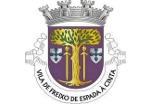 Logotipo Câmara Municipal de Freixo de Espada à Cinta